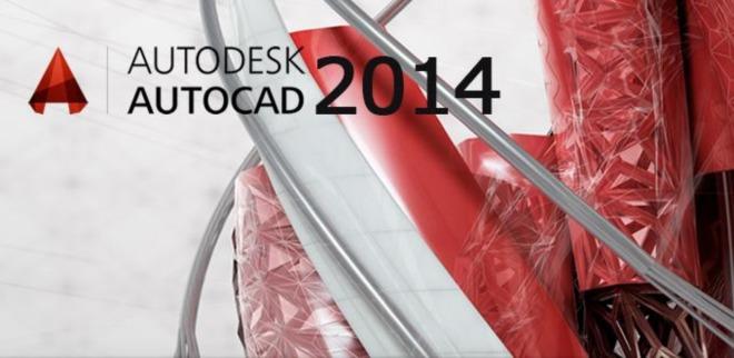 AutoCad 2014 Full Inglés x86x64